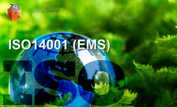 ISO 14001 Environmental Management Systems e-Learning
